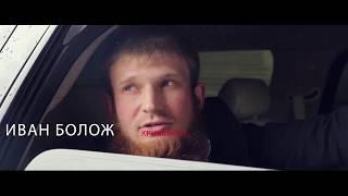 Сериал Шаг -  1 СЕРИЯ