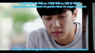 You're All Surrounded OST - I'm in love - Sub Español +Hangul+Rom
