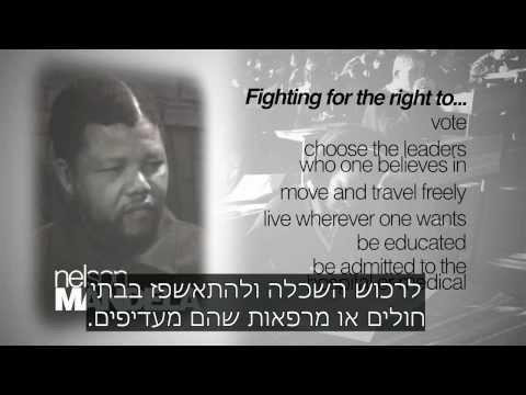ישראל היא לא מדינת אפרטהייד - סרטון הסברה שחשוב לשתף