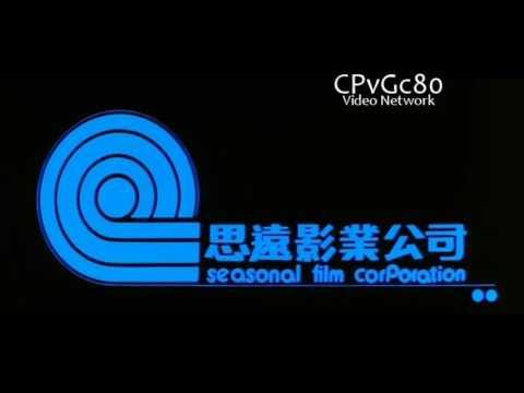 Seasonal Film Corporation
