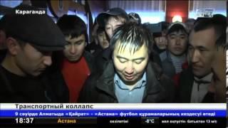 В Караганде водители автобусов и кондукторы объявили забастовку