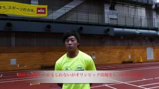 若月隼太選手のショートインタビュー