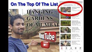 HANGING GARDENS OF MUMBAI