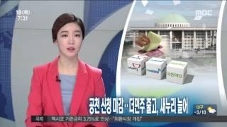 2016년 02월 18일 방송 전체 영상