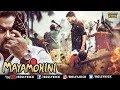 Mayamohini Full Movie   Hindi Dubbed Movies 2019 Full Movie   Raai Laxmi   Hindi Movies