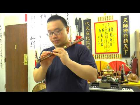 Difference Between Dizi and Xiao (Chinese Flutes)