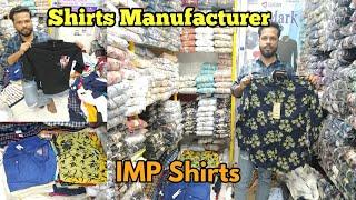 Shirt Wholesaler Mumbai || Shirt in Cheap price || IMP Shirts also || National Market Wadala