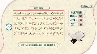 Cübbeli Ahmet Hocaefendi ile Mukâbele 29. Cüz