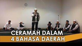 Bimbad Makkah Sampaikan Ceramah ke Jemaah Haji Pakai Empat Bahasa Daerah