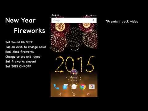 Video of Fireworks