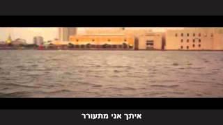 J Quiles Ft. Maluma & J Alvarez - Esta Noche (Remix) (HebSub) מתורגם