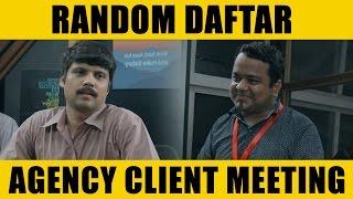 Random Daftar - Agency Client Meeting  #LaughterGames
