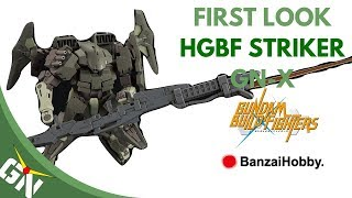 First Look: HGBF 1/144 Striker GN-X