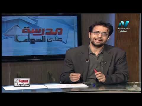 فيزياء 3 ثانوي حلقة 1 ( Electric Current ) أ محمود عامر 05-09-2019
