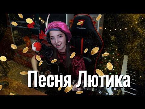 ВЕДЬМАКУ ЗАПЛАТИТЕ ЧЕКАННОЙ МОНЕТОЙ // Юля Кошкина