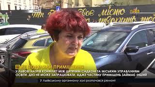 Правда тижня за 29.07.2018 на ПравдаТУТ Львів