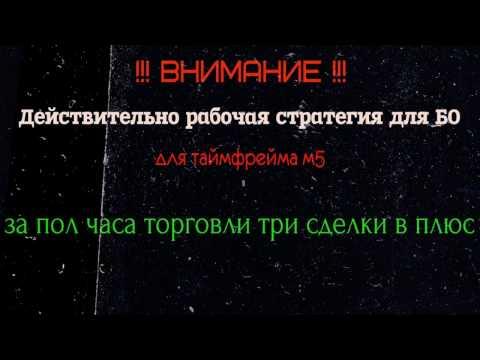 Заработок в интернете 25 рублей за переход