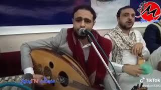 أجمل اغاني صلاح الاخفش