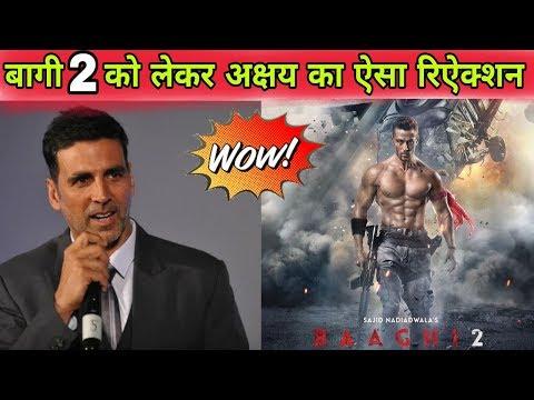 Akshay Kumar Reaction On Baaghi 2 Trailer | Tiger Shroff, Disha Patani