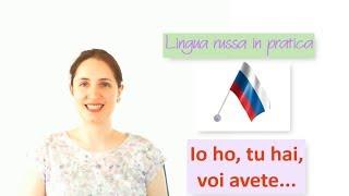 Russo base 77 il plurale conversazione combinazione most russo base 15 avere fandeluxe Image collections