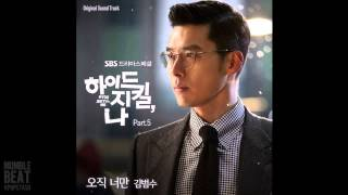 Kim Bum Soo (김범수) - 오직 너만 (Only You) - Hyde, Jekyll and I OST - Full Audio