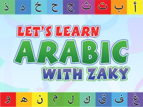 Video of Let's Learn Arabic with Zaky