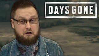 ВАЖНАЯ БАБКА ► Days Gone #4