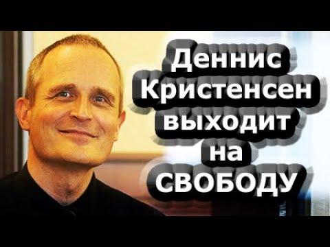 Постановление ЕСПЧ по делу Свидетелей Иеговы | Новости от 25.06.2020