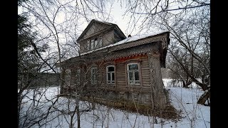 Заброшка в деревне Харьковская область Пустота и хаос.Шок Всё вынесено Сталк