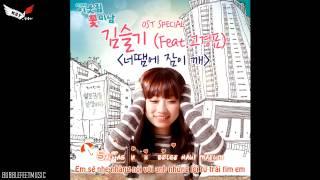 Kim Seul Gi - I Wake Up Because Of You [Flower Boy Next Door OST]-muxed_0
