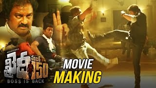 Video Khaidi No 150 Movie Making Video || Mega Star Chiranjeevi || Kajal Aggarwal || V V Vinayak