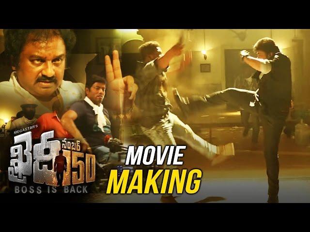 Chiranjeevi Khaidi No 150 Movie Making Video | Mega Star, V V Vinayak