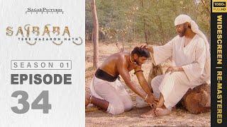 Sai Baba, Tere Hazaron Hath - साई बाबा , तेरे हजारों हाथ - Full Episode No: 34
