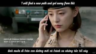 Run Away   JYJ 김재중태양의 후예 OST
