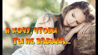 Музыка для настроения ЧТОБЫ ТЫ НЕ ЗАБЫЛА Танцевальные мелодии Музыкальные хиты Band Odessa Хиты 90