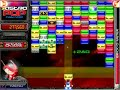 Astropop Deluxe Classic Game 2004