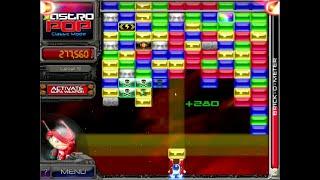 AstroPop Deluxe - Classic Game (2004)