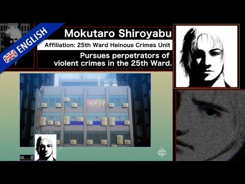 The 25th Ward : The Silver Case : Characters & Cases Trailer