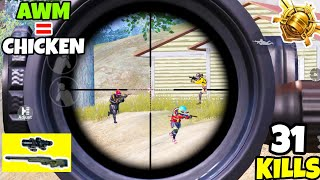 This is Why AWM is The BEST SNIPER in PUBG Mobile • (31 KILLS) • PUBGM (HINDI)
