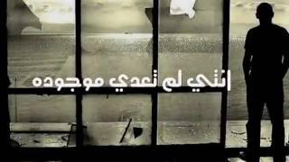 تحميل اغاني انا نسيتك - عمرو مصطفى MP3