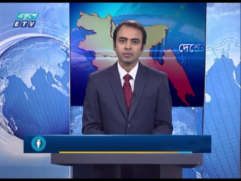06 Pm News || সন্ধ্যা ০৬ টার সংবাদ || 23 January 2021 || ETV News