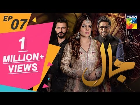 Jaal Episode #07 HUM TV Drama 12 April 2019
