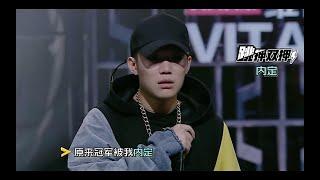 PG one那年的精彩集锦 - 中国有嘻哈