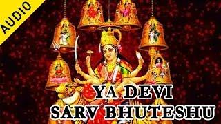 Ya Devi Sarv Bhuteshu  | Suresh Wadkar | Raj Nandini | Durga Mangal Kama Mantra | Musica