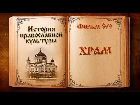 Храм архистратига михаила в станиславле