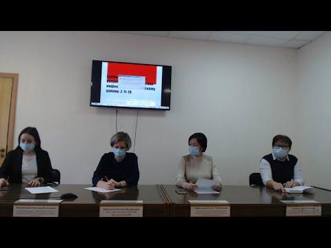 Брифинг «Обстановка по коронавирусной инфекции на территории Салаватского района» от  23.10.2020