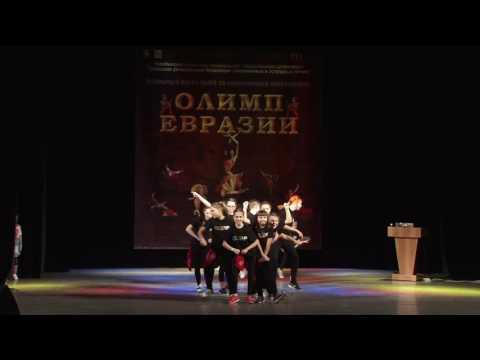 "ССТ ""Шаг вперёд"", номер ""Танцуй со мной"" (""Олимп Евразии 2016"")"