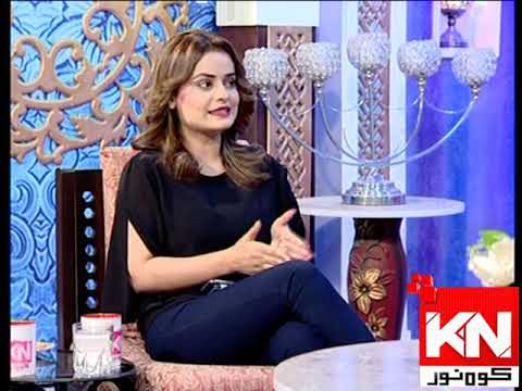Good Morning 07 November 2019 | Kohenoor News Pakistan