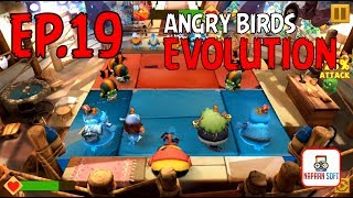 ANGRY BIRDS EVOLUTION - RED EXCAVATION - RED ARTIFACT HUNT - EVOLUTION MATERIAL BOOST - EP19
