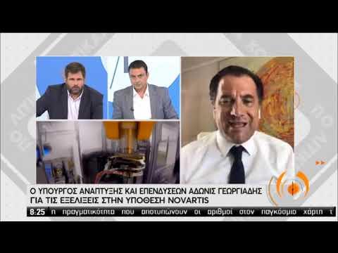 Ο Άδωνις Γεωργιάδης στην ΕΡΤ | 26/06/2020 | ΕΡΤ